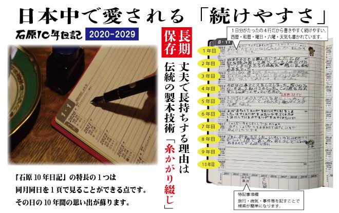 HP2020用1.jpg