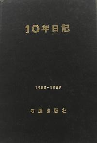 1980年版-1.jpg