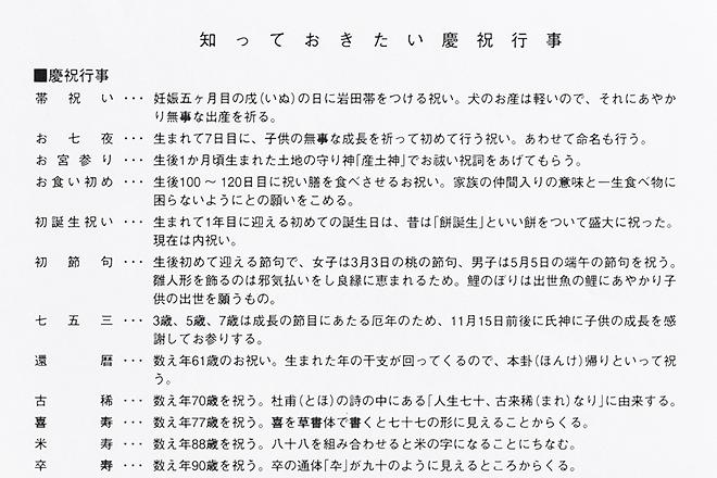 10y_keisyuku.jpg