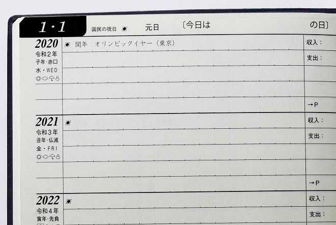 5ND_006.jpg