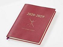石原10年日記